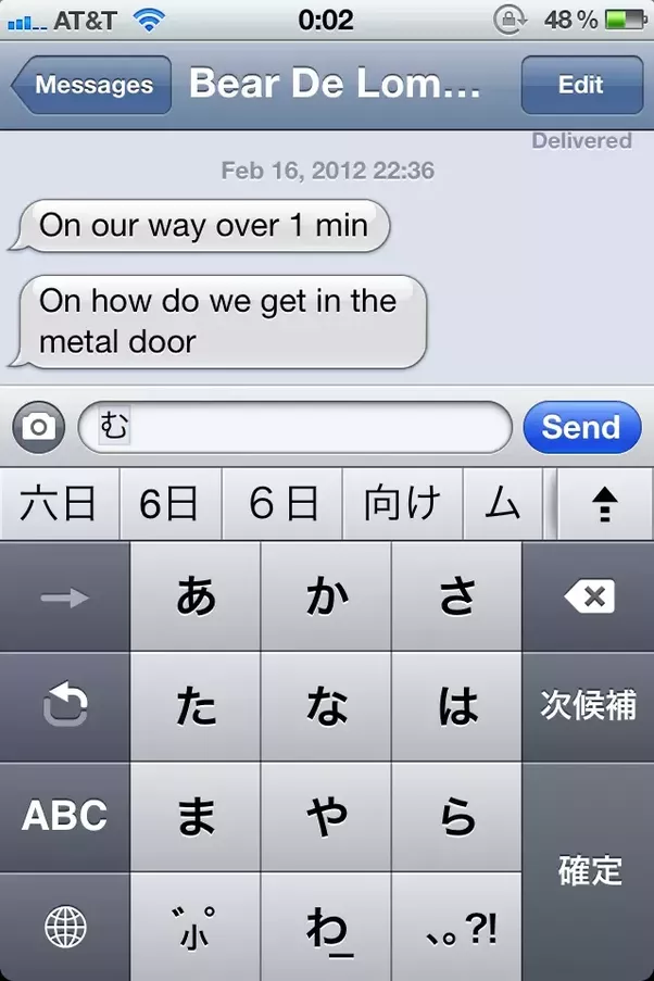 how to change text message language on iphone