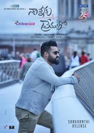 family ek deal movie download full hd