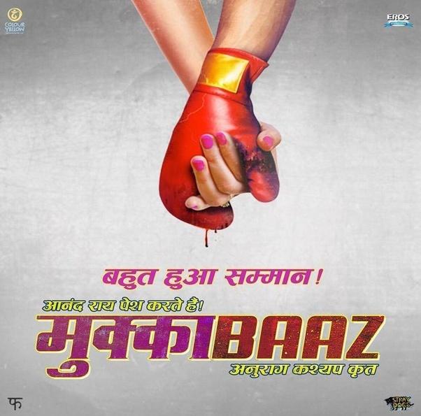 mukkabaaz movie online watch