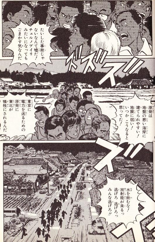 予言 漫画アキラ 漫画『AKIRA』面白さを全巻の名言から考察!あらすじも【ネタバレ注意】