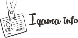 How to check your Iqama status - Quora