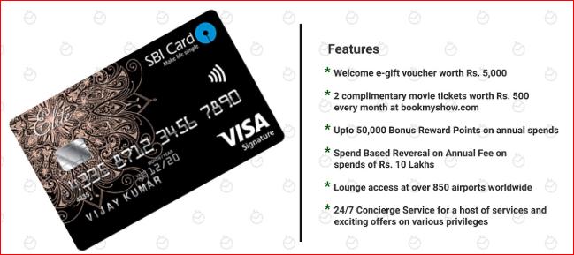 What is SBI elite card? - Quora