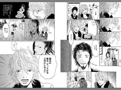 mangaka school