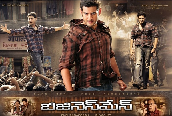 What is the all time best Telugu movie ? 6