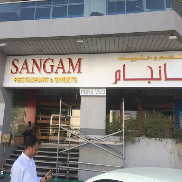 Is cheap vegetarian food easily available in Abu Dhabi? I am from