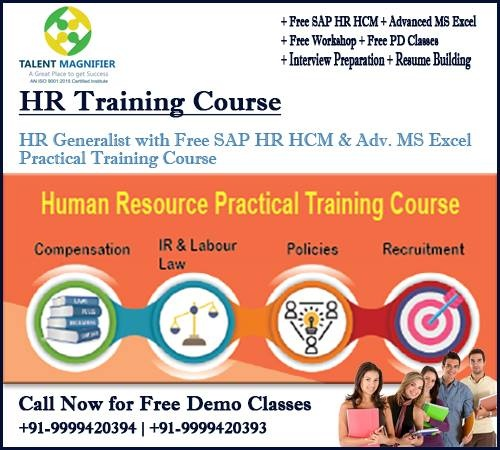 What are some useful HR online courses? - Quora
