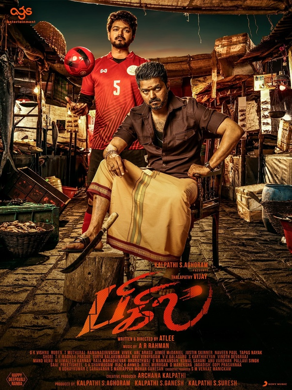 What is your review for Actor Vijay's Tamil movie Bigil
