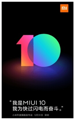 miui 10 stable release date