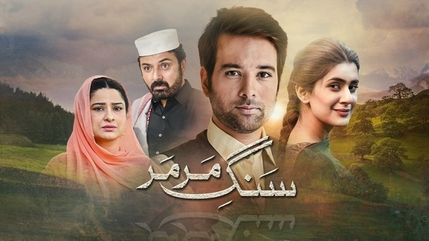 What's the best Pakistani serial drama? - Quora