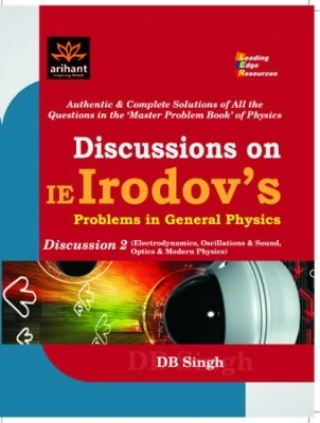 PROBLEMS IN PHYSICS BY ABHAY KUMAR SINGH PDF