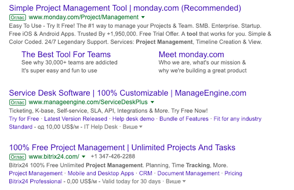How to find best project management tool - Quora