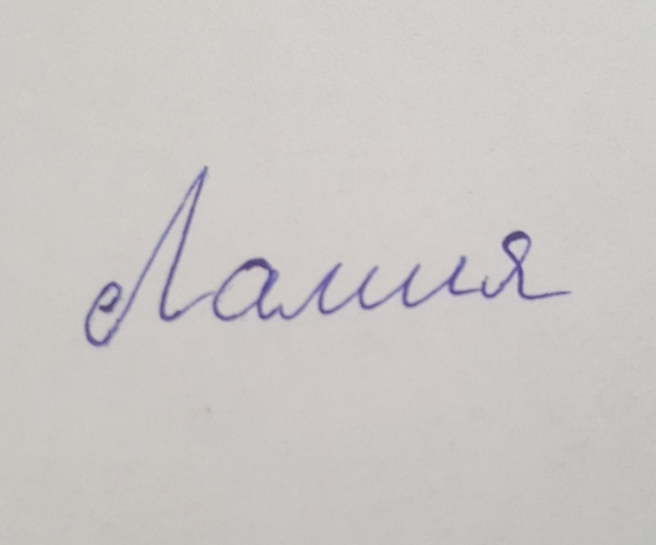 What does your Russian handwriting look like? - Quora