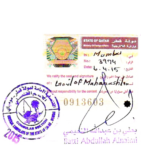 What is the process for PCC attestation in UAE embassy