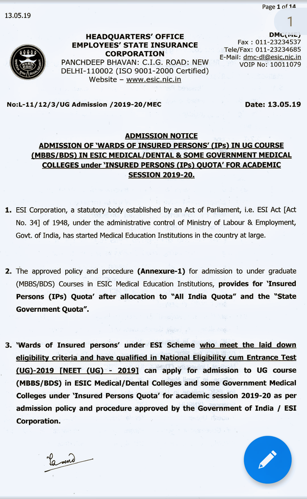 Is the EWS quota applicable for MBBS admission from 2019