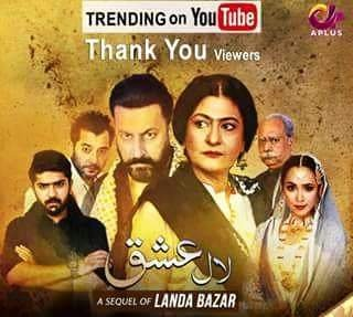 What is your favorite Pakistani drama that is currently