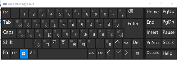 How To Use The Hindi Keyboard For Windows 10 Quora
