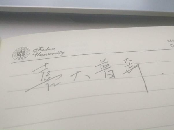 how to chinese people write