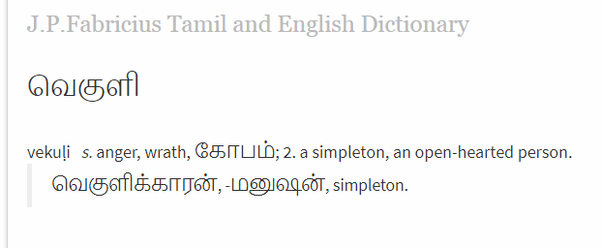 What are some words in Tamil whose meanings have totally changed