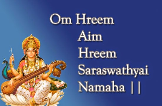 Saraswati Vandana In Hindi Pdf