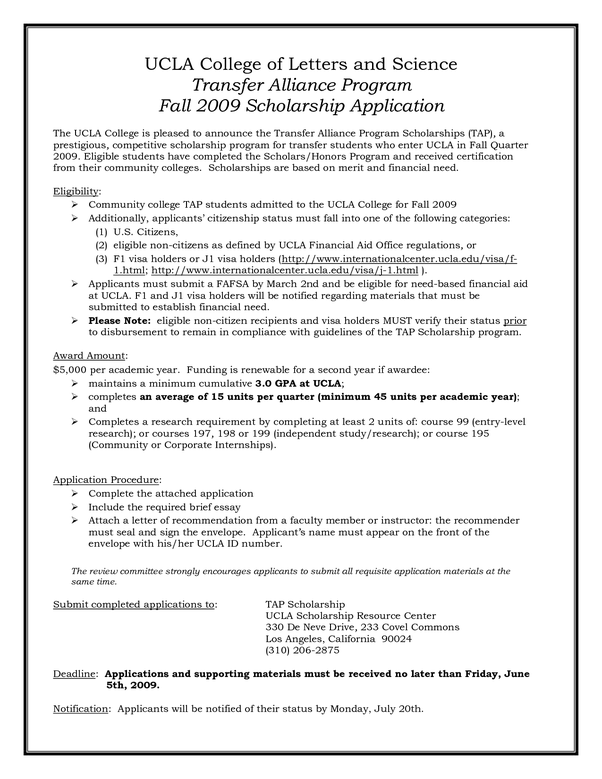 application essays for ucla What are the requirements for getting into ucla help you in the application essay if there's one outstanding statement essays, ucla offers the.