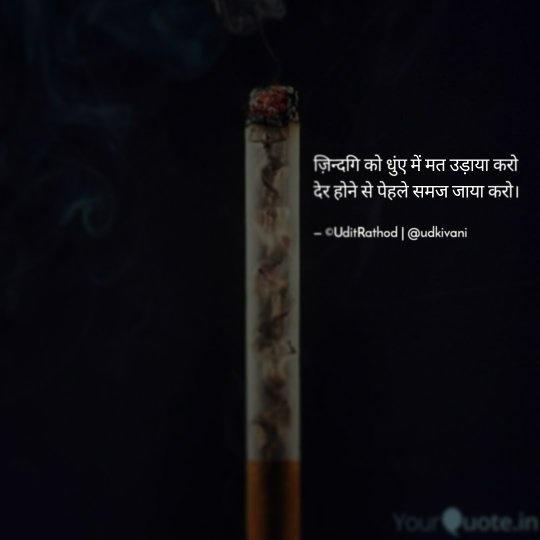 Pooja Sachdeva Quotes
