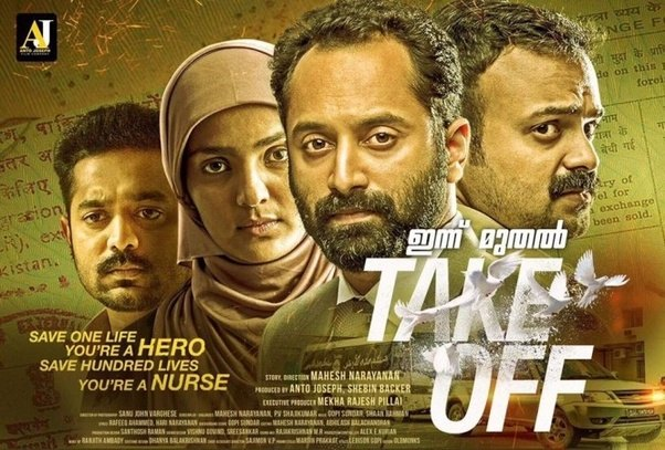 2 Piece malayalam movie download hd