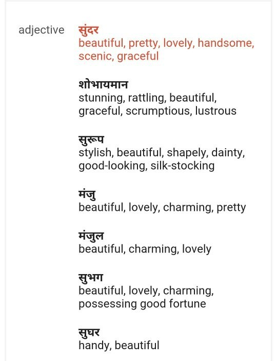 What Is The Best Word To Describe A Beautiful Girl In Hindi Quora