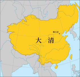 Why don't most Qing Dynasty maps include Outer Manchuria? - Quora on gobi desert map, qing dynasty, second sino-japanese war, shenyang map, great wall of china, nanking massacre, japanese invasion of manchuria, nicaragua map, hainan map, new guinea map, sakhalin map, austria map, great wall map, empire of japan, sweden map, asia map, ming dynasty, kazakhstan map, xinjiang map, russo-japanese war, angola map, china map, pakistan map, formosa map, beijing map, abyssinia map, inner mongolia, first sino-japanese war, pearl harbor map, persia map,