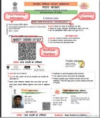 AADHAR Ration Pan & Voter ID Card: Ration Card