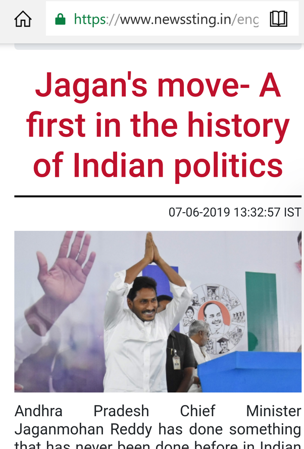 What is your reaction on YS Jagan Mohan Reddy's decision of