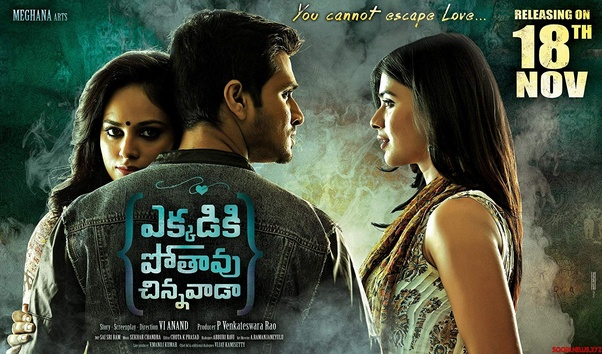 What is the all time best Telugu movie ? 4