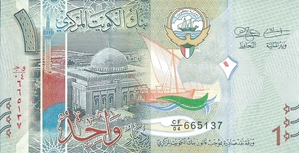 Kuwaiti Dinar Kwd Highest Currency Value In The World