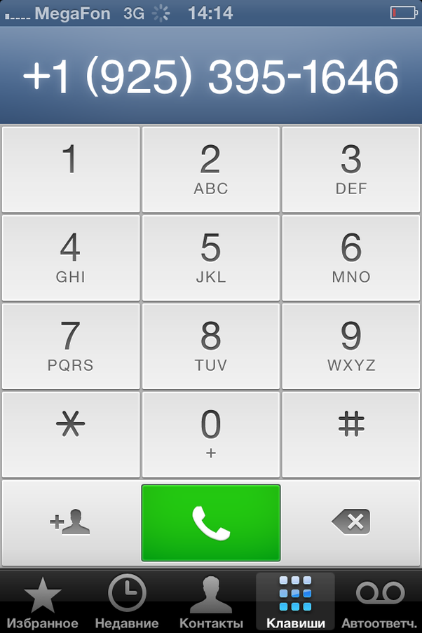 What are some ways to find out who owns a particular phone number? - Quora