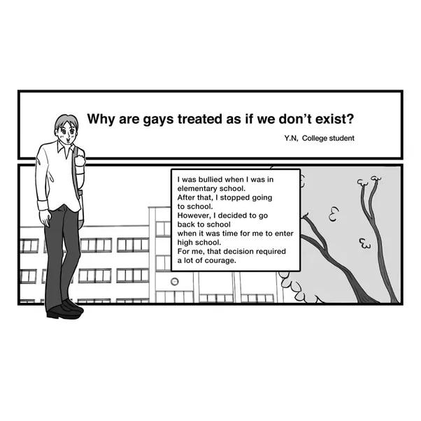Bisexualality wiki