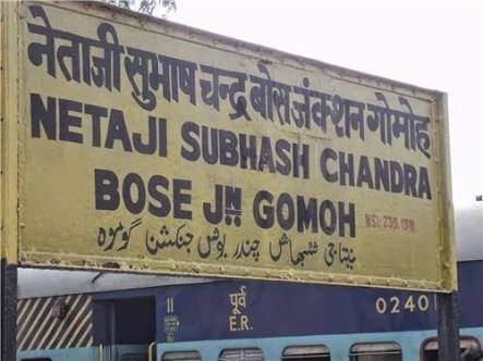 Is Subhash Chandra Bose Overrated Quora