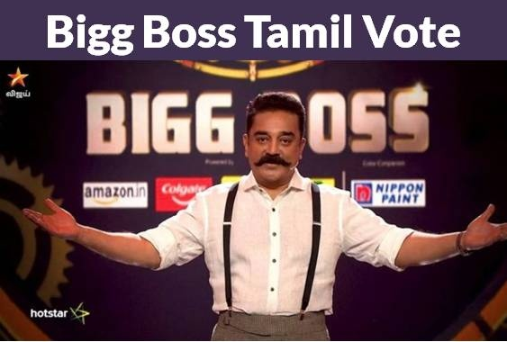 What is the Bigg Boss Tamil voting link? I can't find that