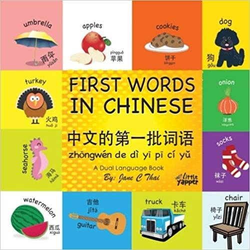 Are there many bilingual English/Mandarin books for children