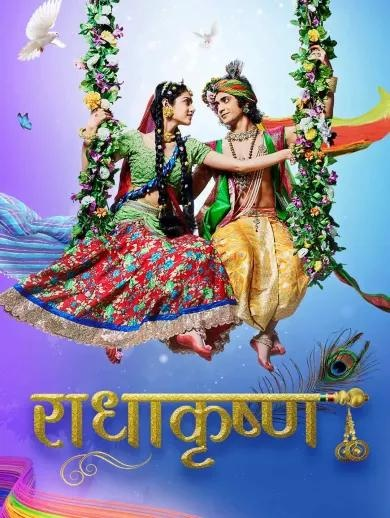 Is the story showing on the TV serial Radha Krishna fake or true