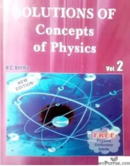 Verma book hc pdf 2 part