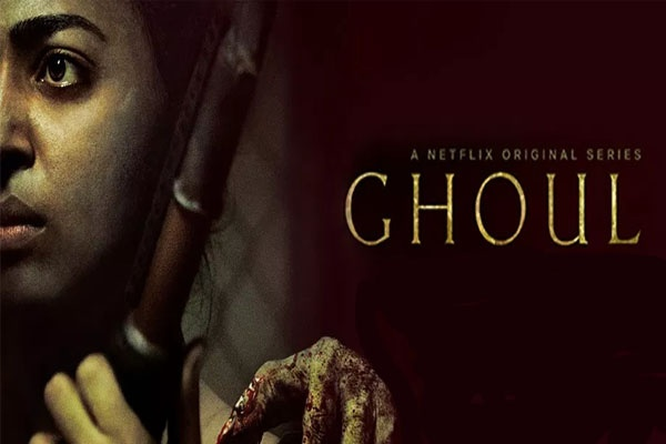 Ghoul web series