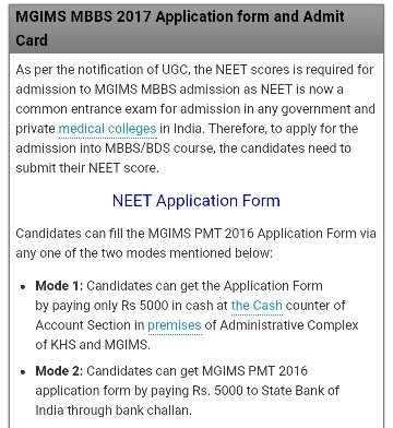 Will there be any admissions into the 2017 MBBS programme in MGIMS on