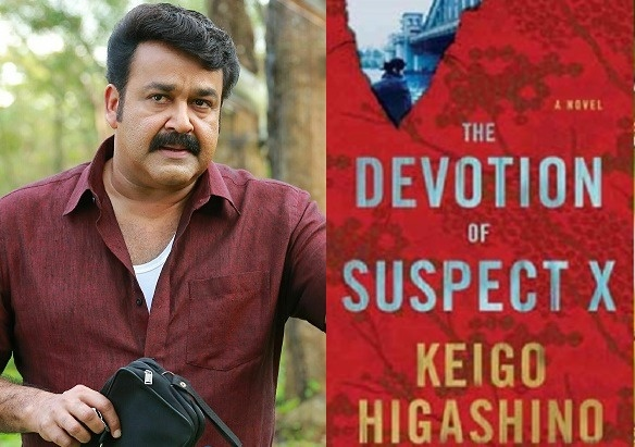 Was dirshyam malayalam movie copied from keigo higashinos was dirshyam malayalam movie copied from keigo higashinos japanese novel the devotion of suspect x thecheapjerseys Gallery