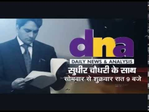 Sudhir chaudhary wife sexual dysfunction