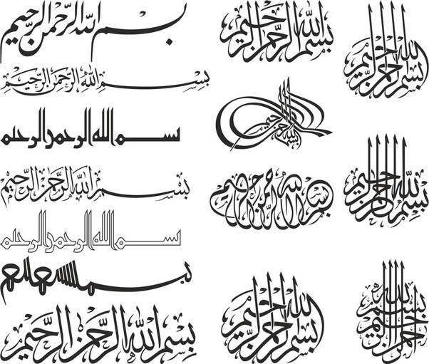 How Many Arabic Calligraphy Styles Exist Quora