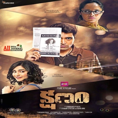 Bengali Movie Moods Of Crime Free Download
