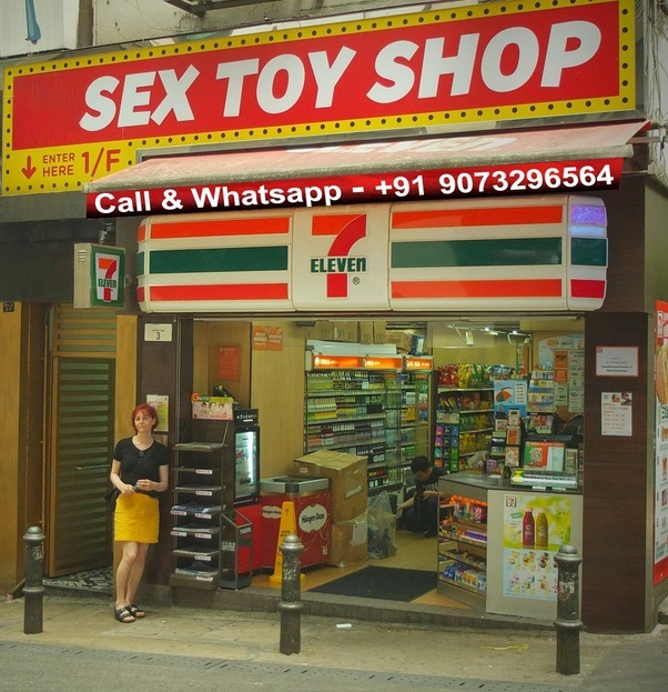 Sex toy store online