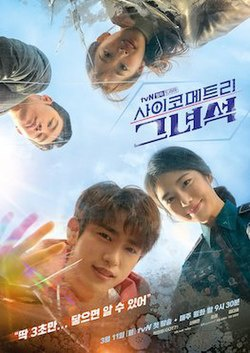 what are your most favorite korean dramas and why quora