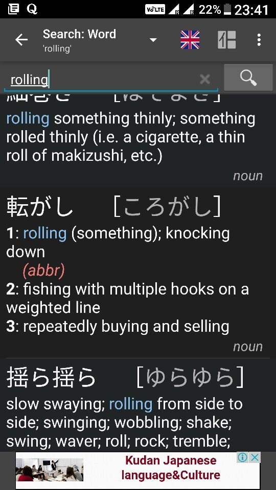 how to say the word rolling in japanese quora