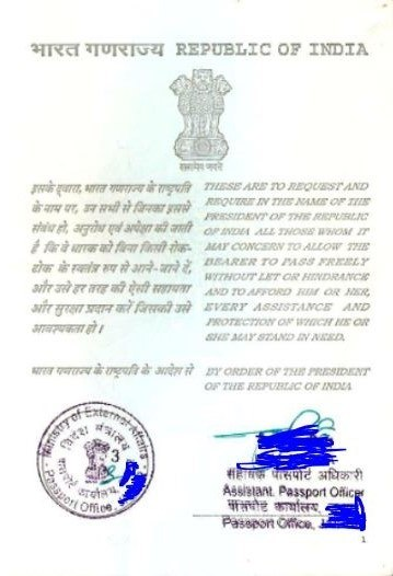 How to write a letter vice president of india the best letter 2018 job lication letter for indian pany save spiritdancerdesigns Choice Image