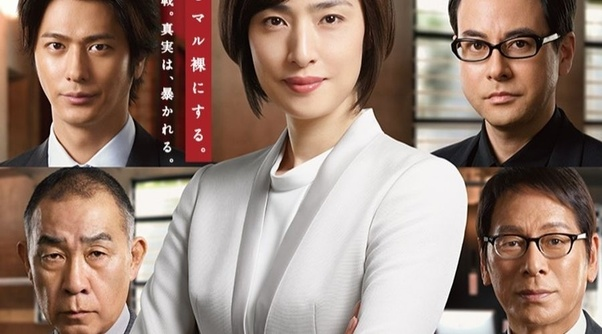 What is your favorite Japanese drama? Why? - Quora